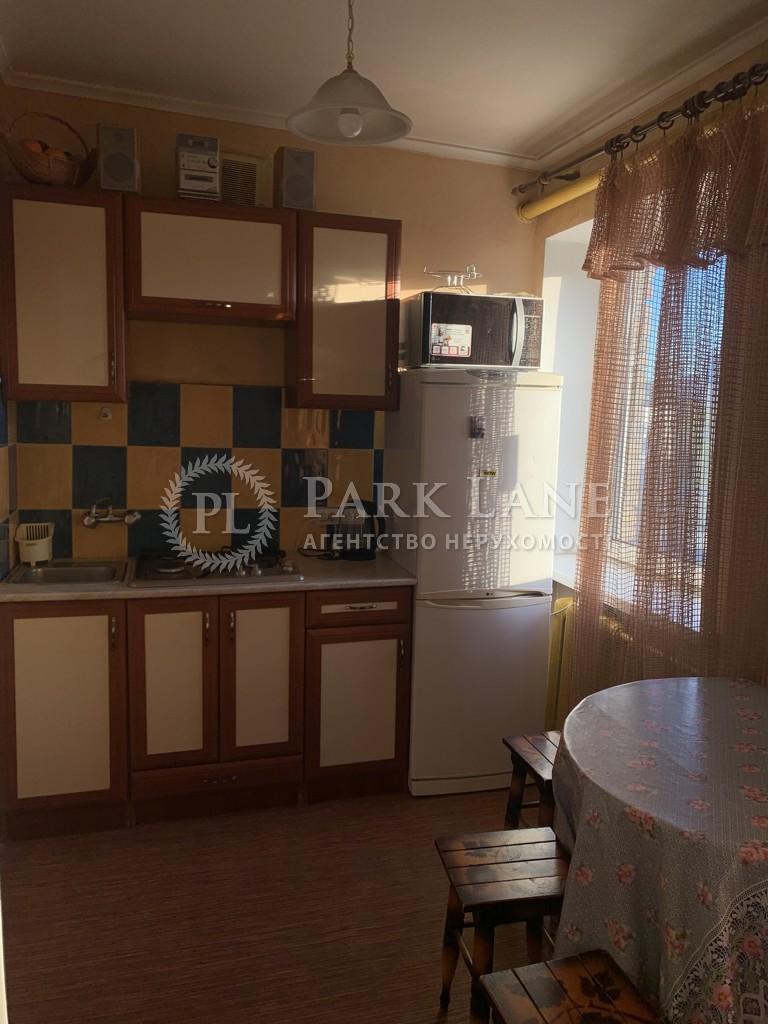 Квартира ул. Малевича Казимира (Боженко), 119, Киев, B-103067 - Фото 5