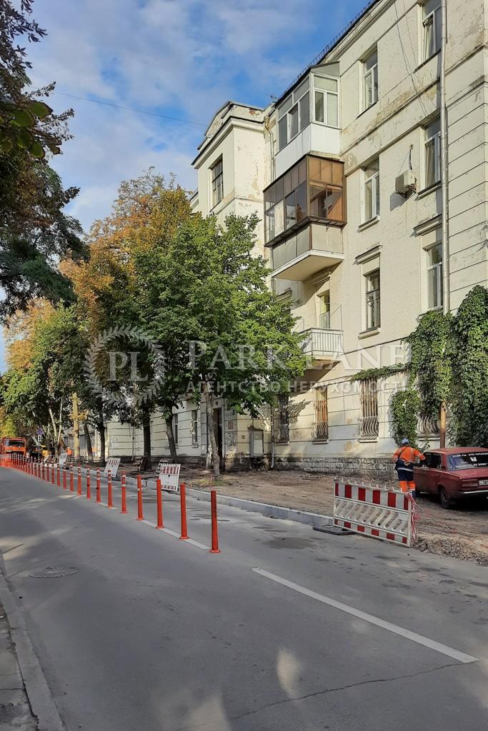 Квартира N-22744, Болбочана Петра (Каменева Командарма), 4, Киев - Фото 1