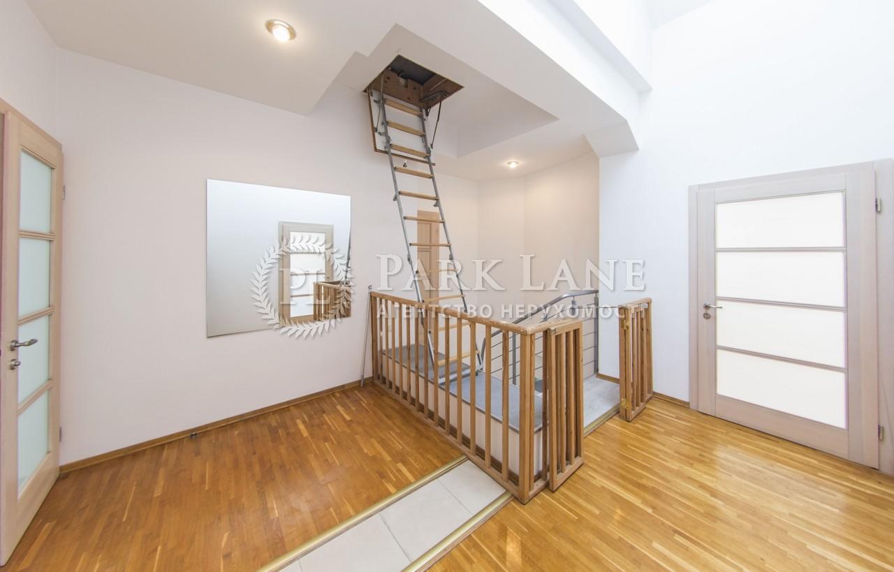Нежилое помещение, ул. Крещатик, Киев, I-33312 - Фото 19