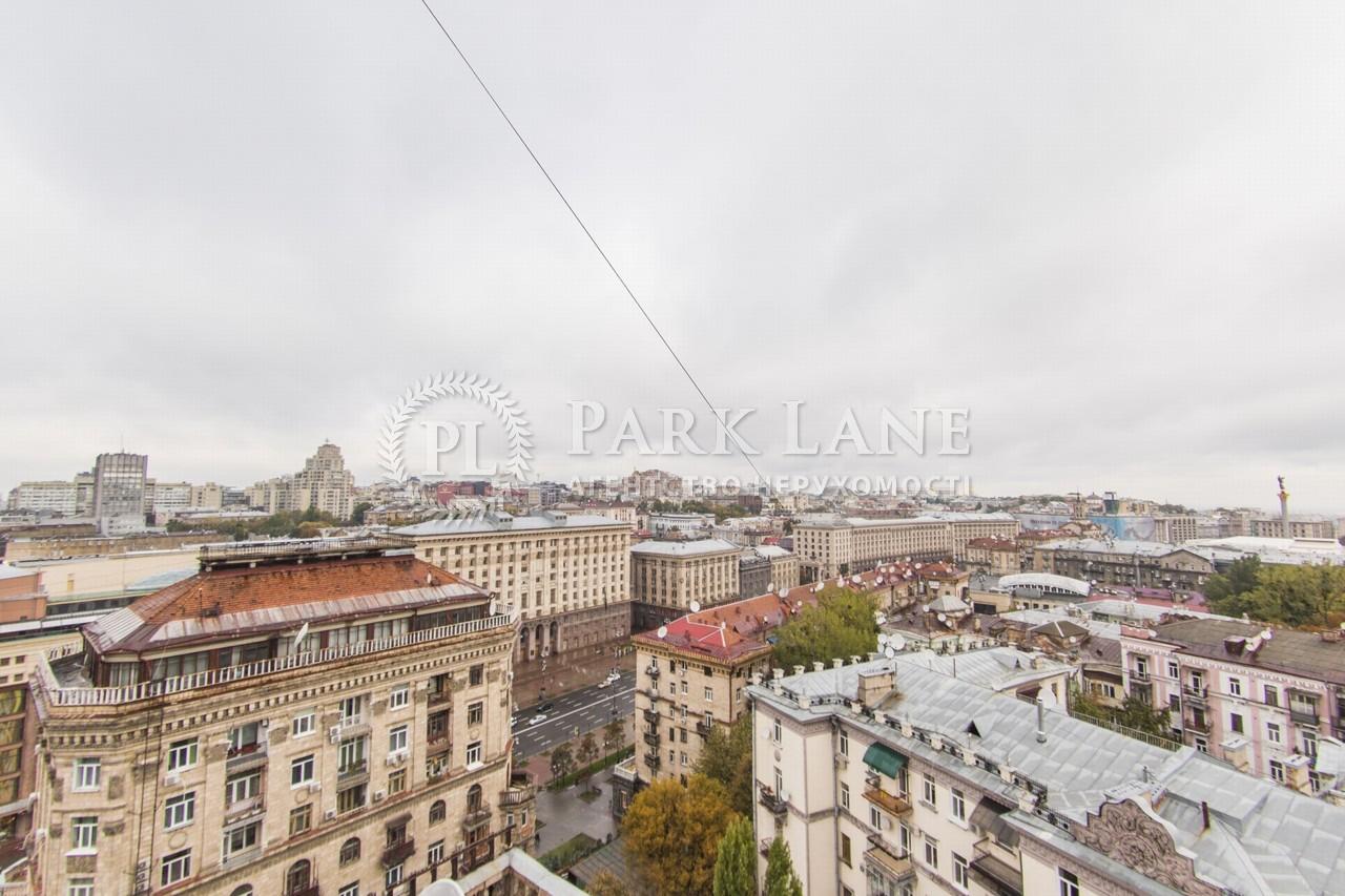Нежилое помещение, ул. Крещатик, Киев, I-33312 - Фото 31