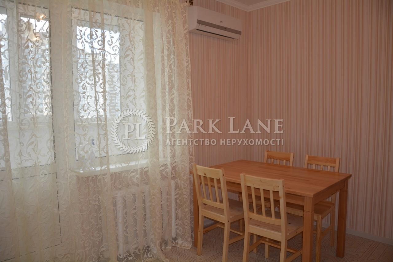 Квартира Григоренко Петра просп., 16, Киев, Z-21464 - Фото 6