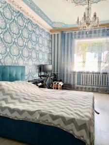 Квартира J-31610, Тютюнника Василия (Барбюса Анри), 5, Киев - Фото 5
