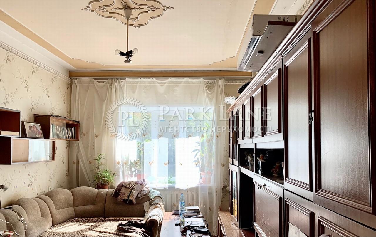 Квартира J-31610, Тютюнника Василия (Барбюса Анри), 5, Киев - Фото 4