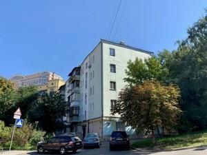 Квартира J-31610, Тютюнника Василия (Барбюса Анри), 5, Киев - Фото 12
