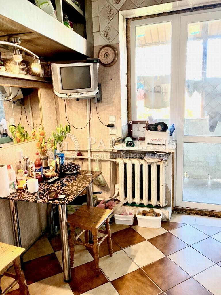Квартира J-31610, Тютюнника Василия (Барбюса Анри), 5, Киев - Фото 8