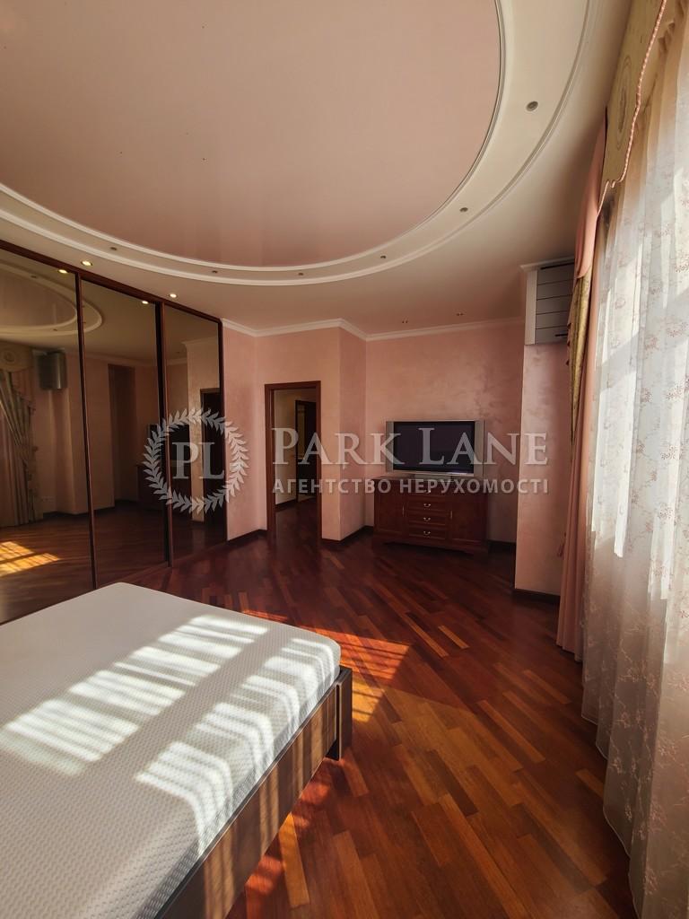 Квартира J-29805, Предславинская, 31/11, Киев - Фото 16