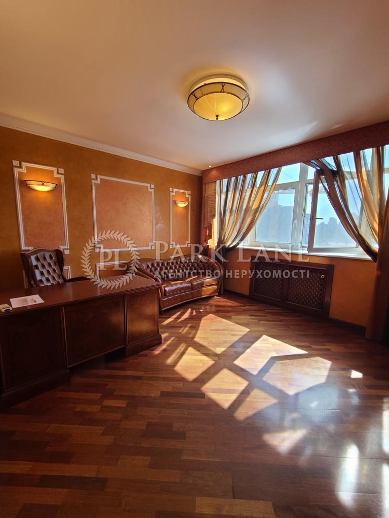 Квартира J-29805, Предславинская, 31/11, Киев - Фото 14