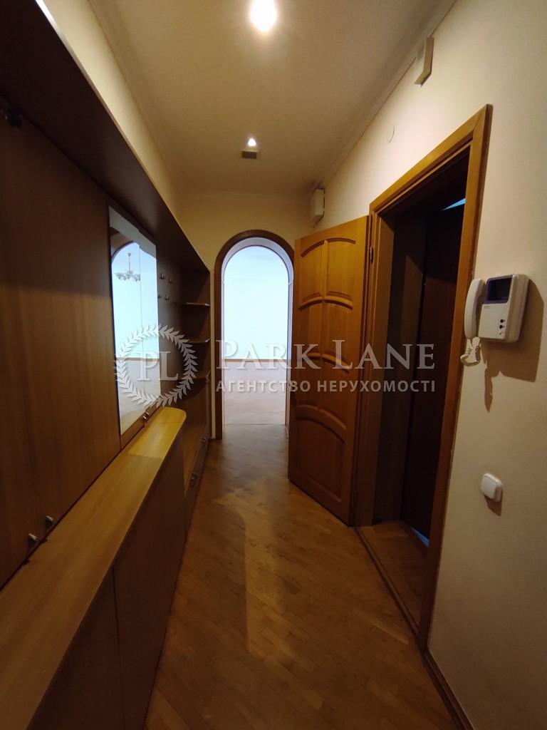 Квартира J-31609, Тургеневская, 45-49, Киев - Фото 24