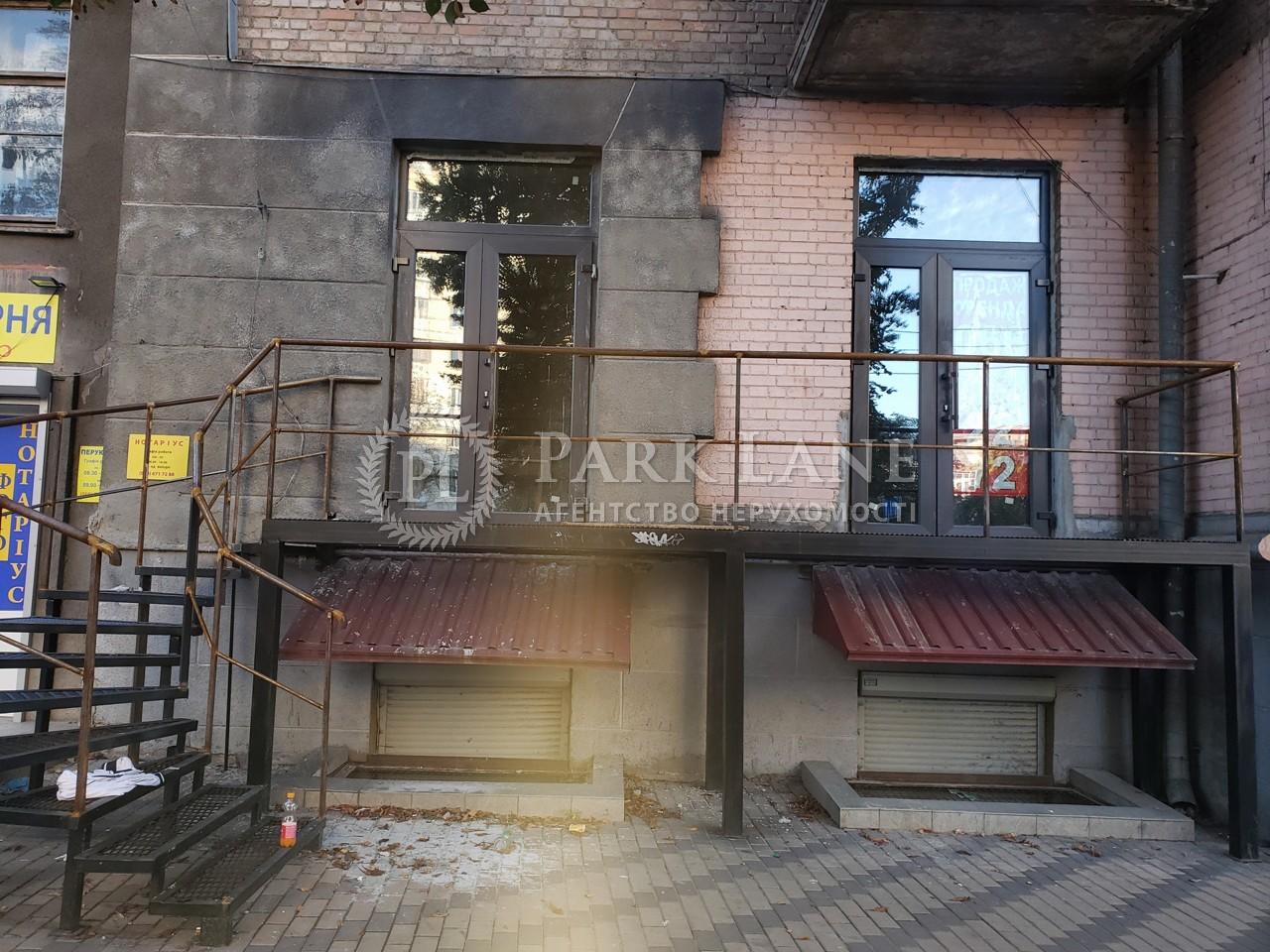 Нежилое помещение, Воздухофлотский просп., Киев, R-40497 - Фото 3