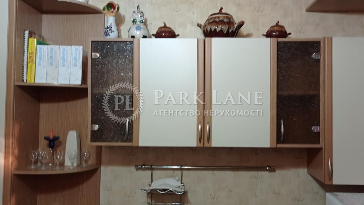 Квартира I-33613, Дружбы Народов бульв., 3а, Киев - Фото 7