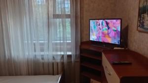Квартира I-33613, Дружбы Народов бульв., 3а, Киев - Фото 4