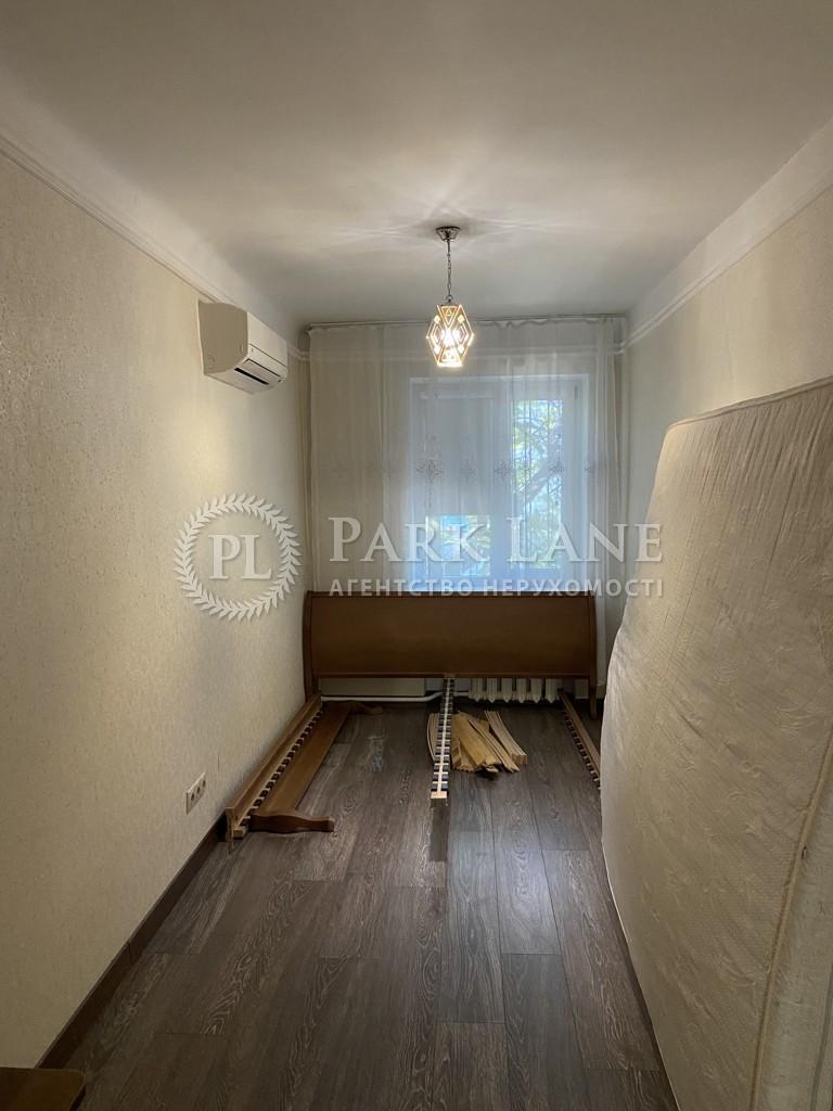 Квартира ул. Попова Александра, 4/2, Киев, I-33625 - Фото 6