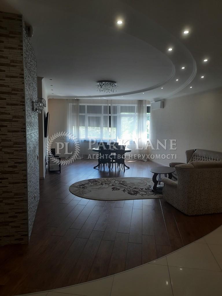 Квартира ул. Старонаводницкая, 6б, Киев, R-40514 - Фото 3