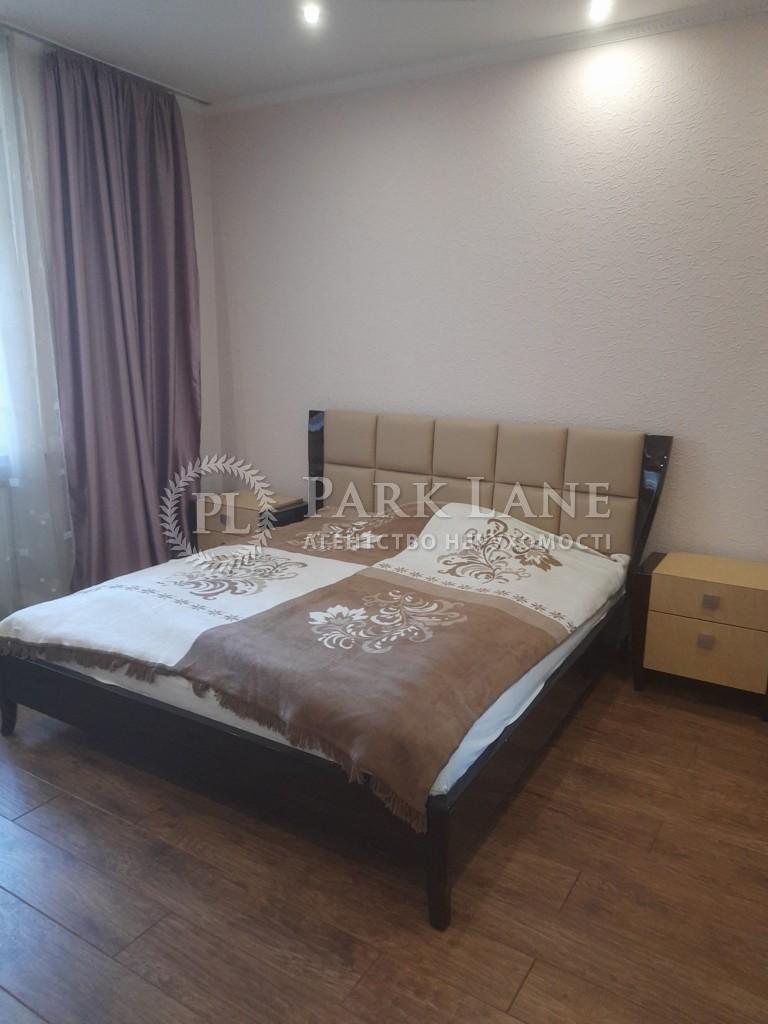 Квартира ул. Старонаводницкая, 6б, Киев, R-40514 - Фото 5