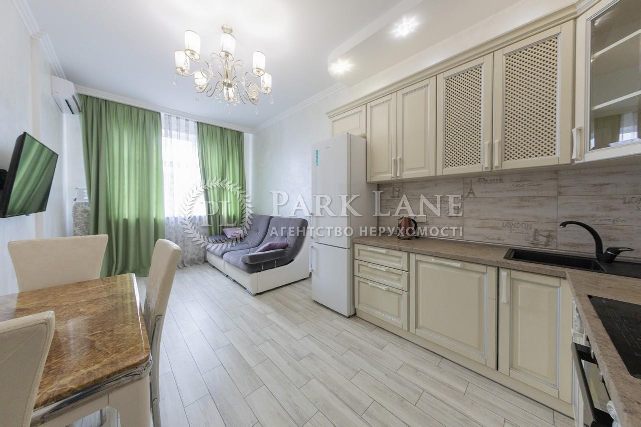 Квартира L-28768, Тютюнника Василия (Барбюса Анри), 53, Киев - Фото 10
