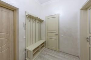 Квартира L-28768, Тютюнника Василия (Барбюса Анри), 53, Киев - Фото 16