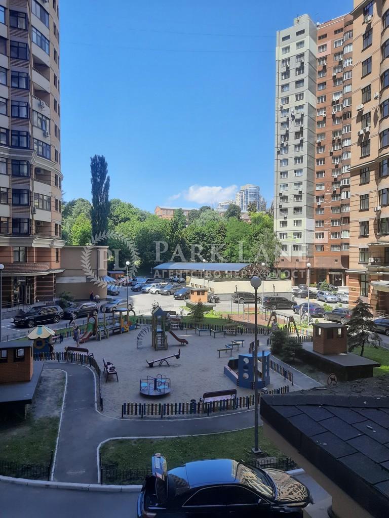 Квартира ул. Старонаводницкая, 6б, Киев, R-40514 - Фото 15