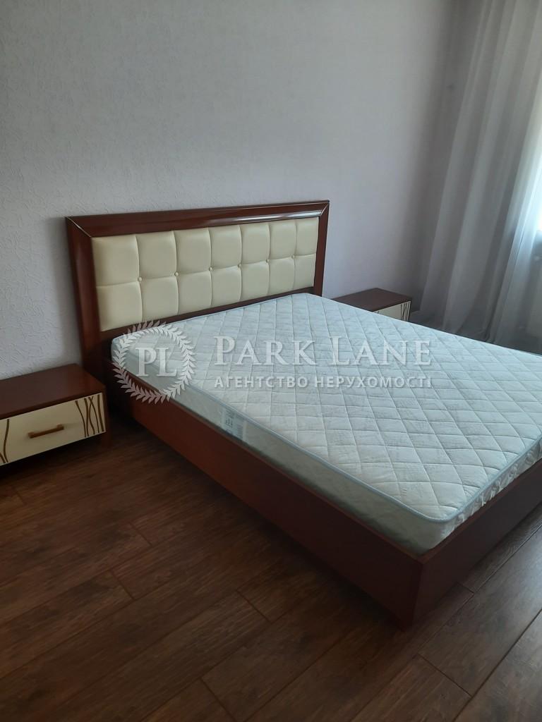 Квартира ул. Старонаводницкая, 6б, Киев, R-40514 - Фото 8