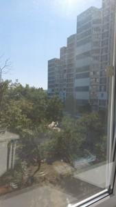 Квартира J-31629, Иорданская (Гавро Лайоша), 9в, Киев - Фото 15