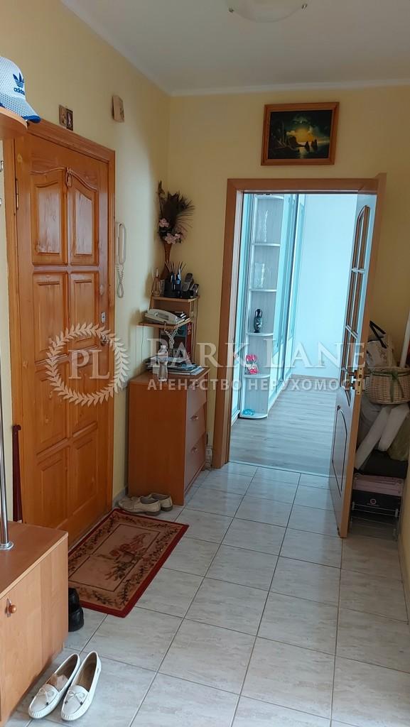 Квартира J-31629, Иорданская (Гавро Лайоша), 9в, Киев - Фото 10