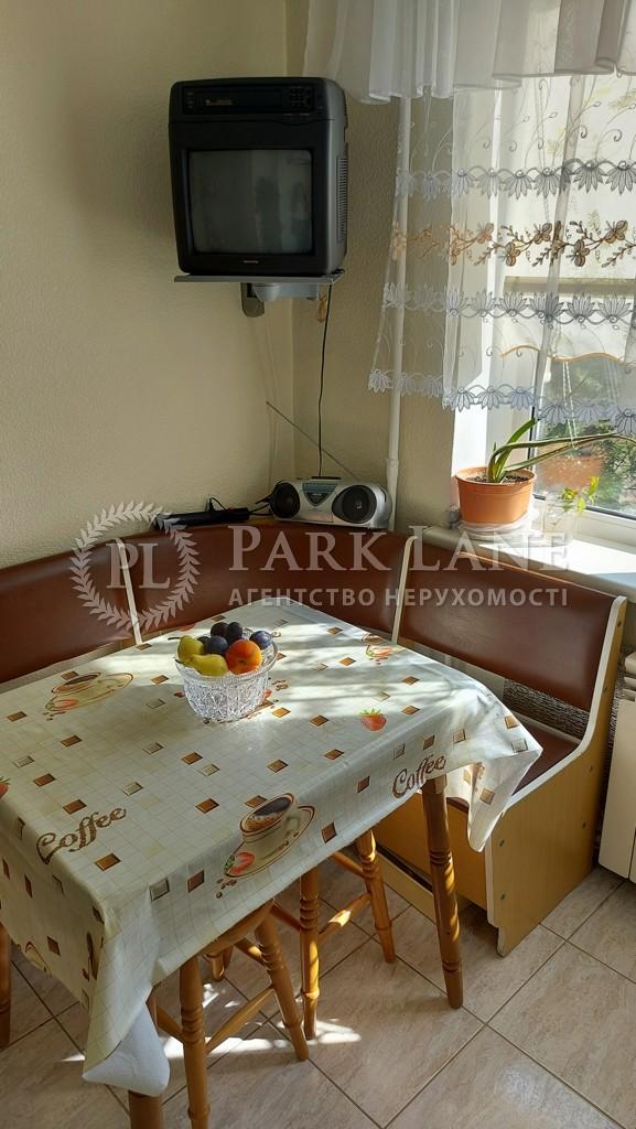 Квартира J-31629, Иорданская (Гавро Лайоша), 9в, Киев - Фото 6