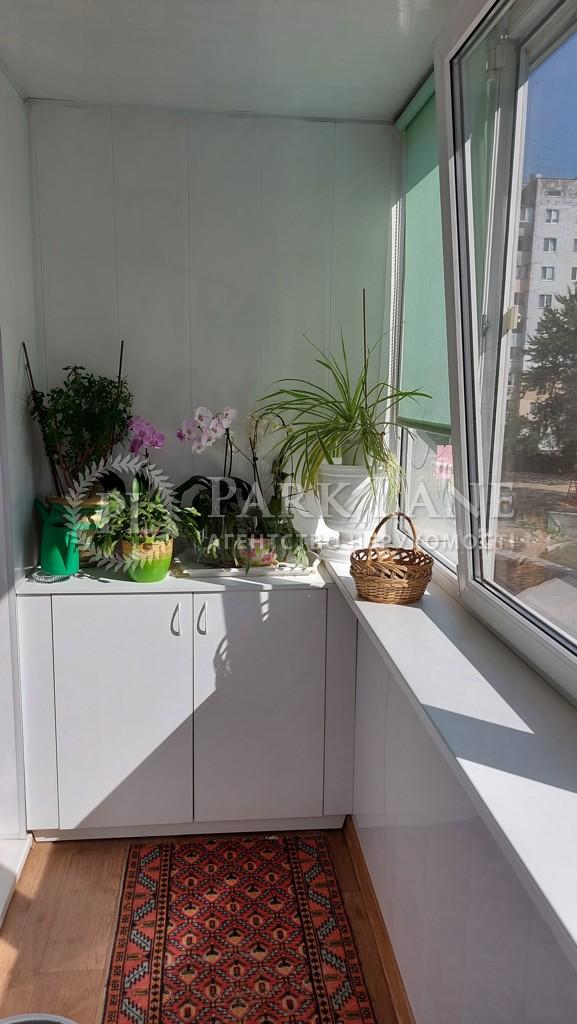 Квартира J-31629, Иорданская (Гавро Лайоша), 9в, Киев - Фото 14