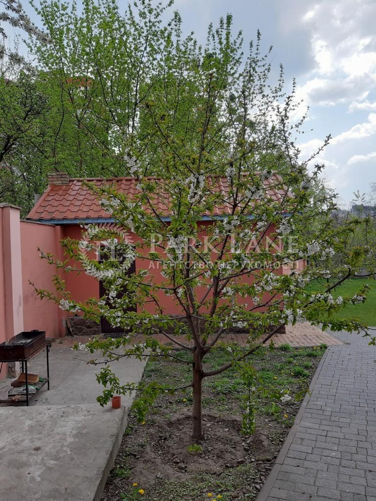 Дом ул. Монтажников, Киев, R-40483 - Фото 36