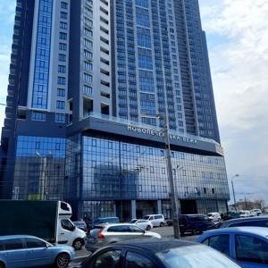 Квартира I-32895, Бойчука Михаила (Киквидзе), 41-43, Киев - Фото 5
