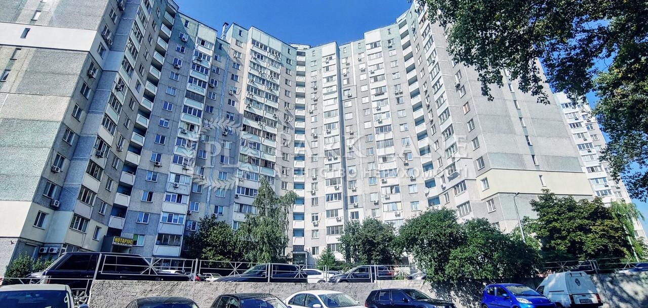 Квартира R-34199, Науки просп., 54б, Киев - Фото 1