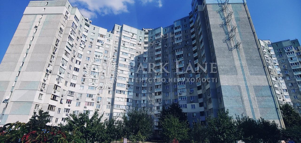Квартира R-34199, Науки просп., 54б, Киев - Фото 2