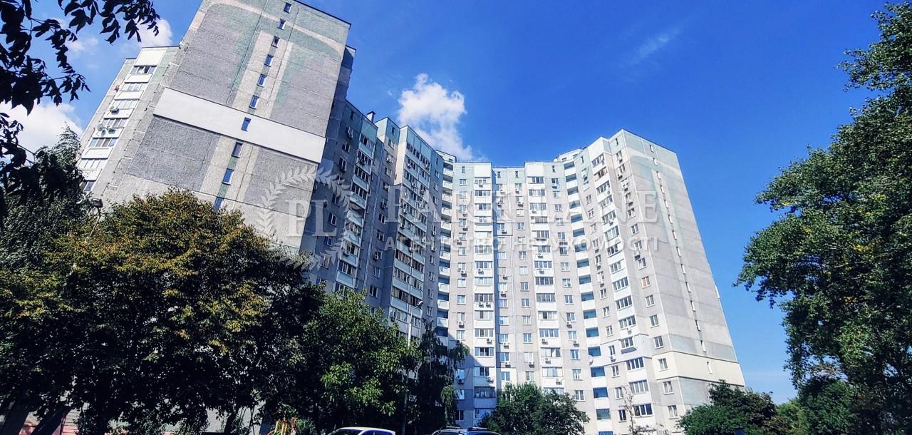 Квартира R-34199, Науки просп., 54б, Киев - Фото 3