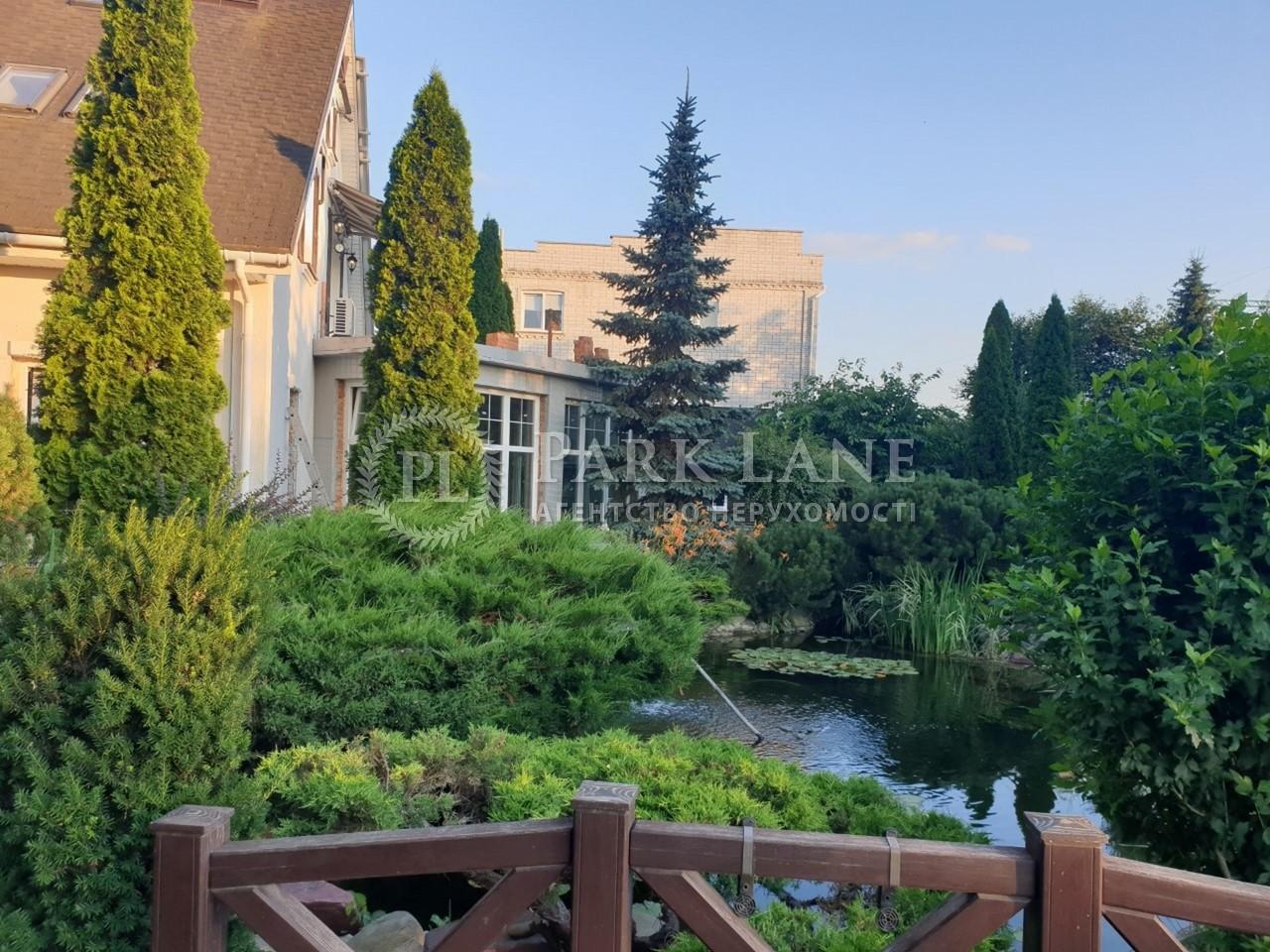 Дом J-31597, Тарасовская, Крюковщина - Фото 2