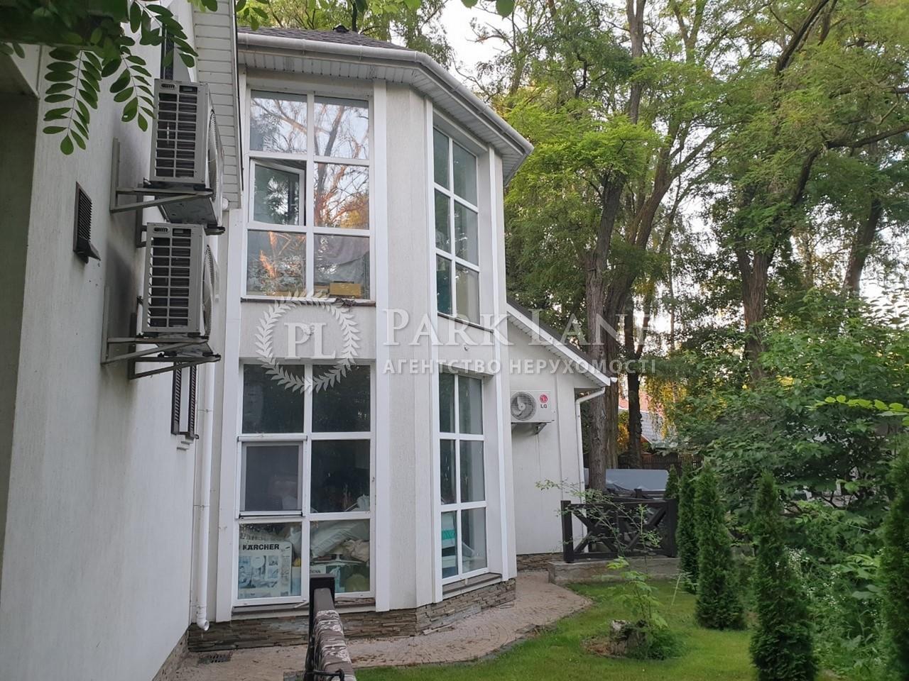 Дом J-31597, Тарасовская, Крюковщина - Фото 9