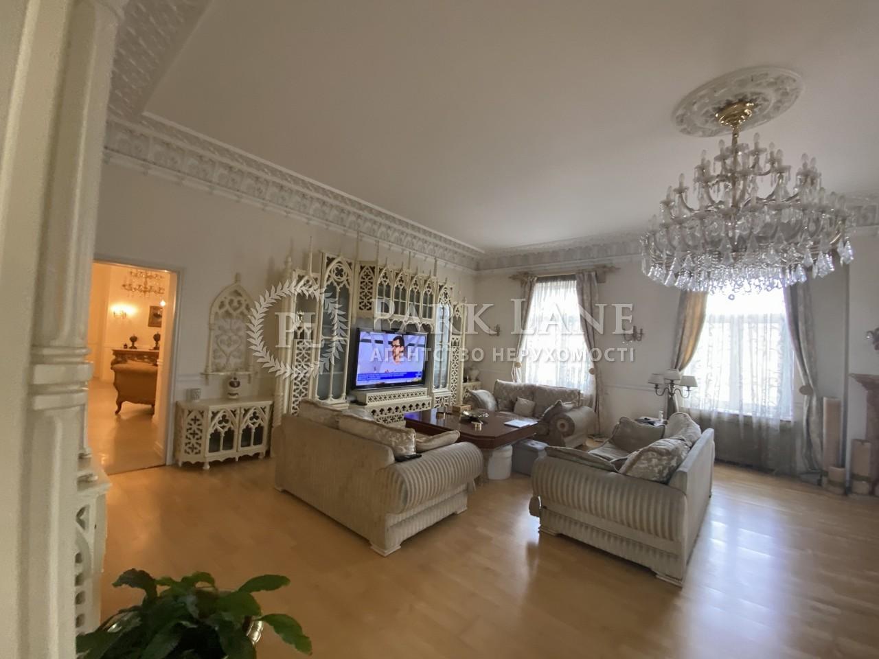 Квартира Z-754648, Толстого Льва, 13, Киев - Фото 3