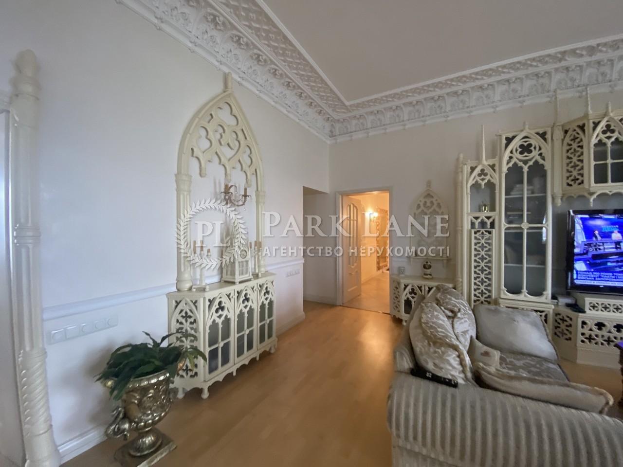 Квартира Z-754648, Толстого Льва, 13, Киев - Фото 4