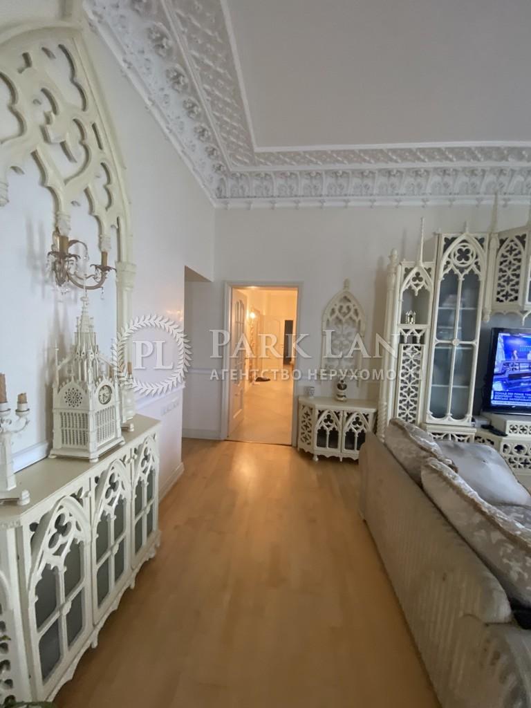 Квартира Z-754648, Толстого Льва, 13, Киев - Фото 5