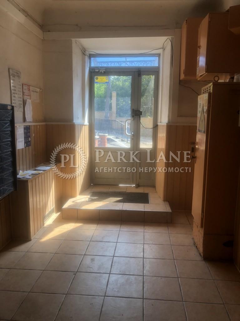 Нежилое помещение, ул. Шелковичная, Киев, J-26063 - Фото 15