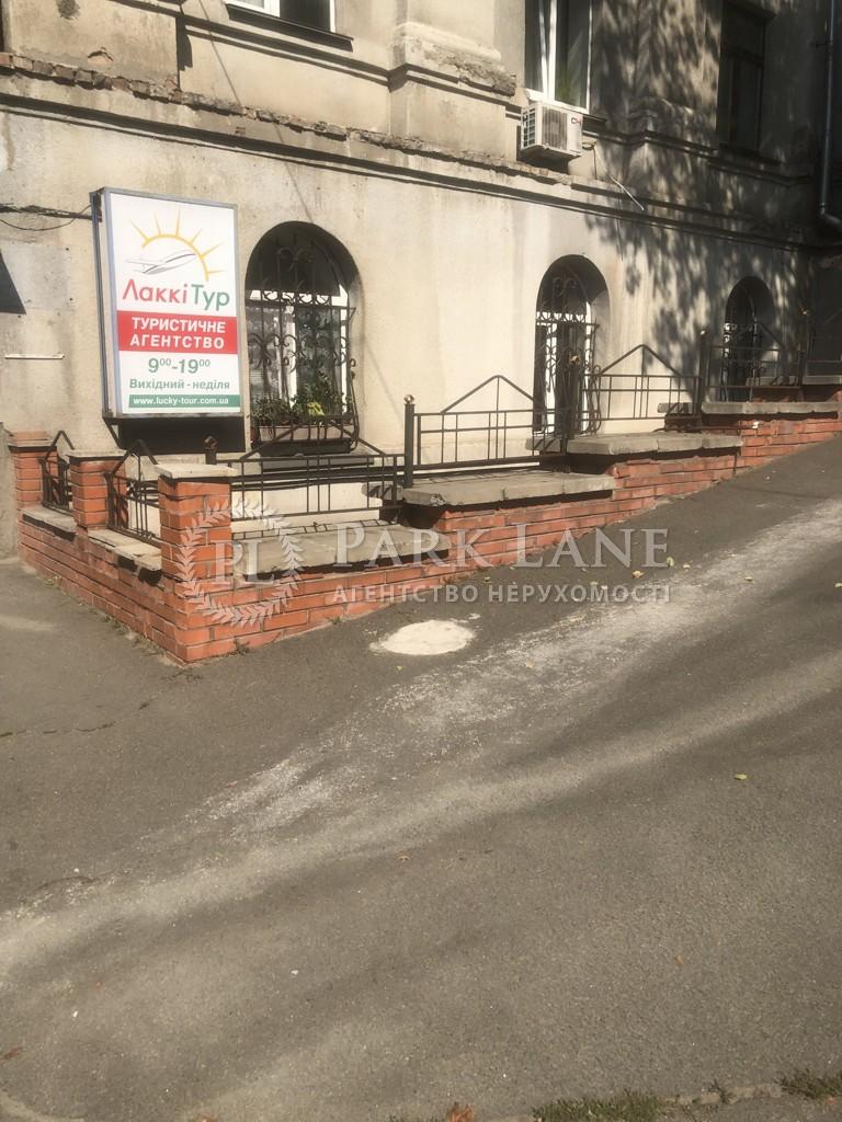 Нежилое помещение, ул. Шелковичная, Киев, J-26063 - Фото 16