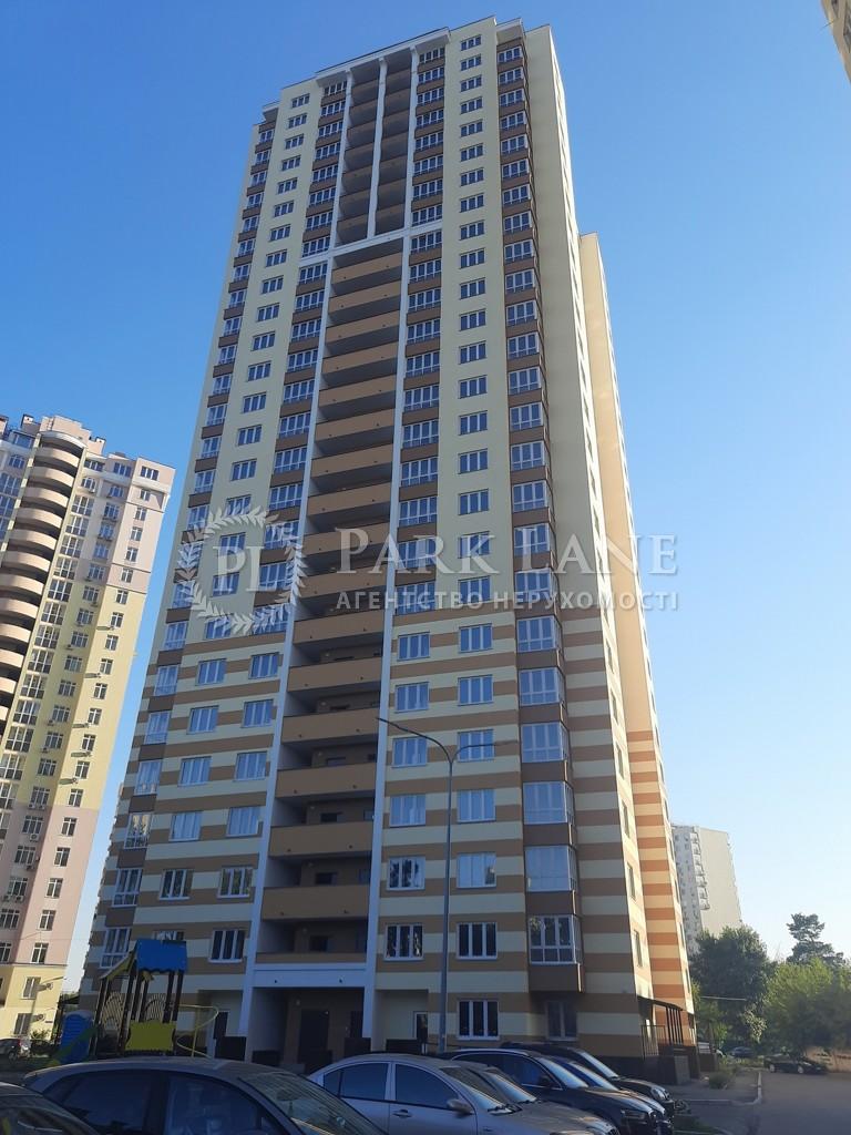 Квартира ул. Краковская, 27а, Киев, Z-744848 - Фото 2
