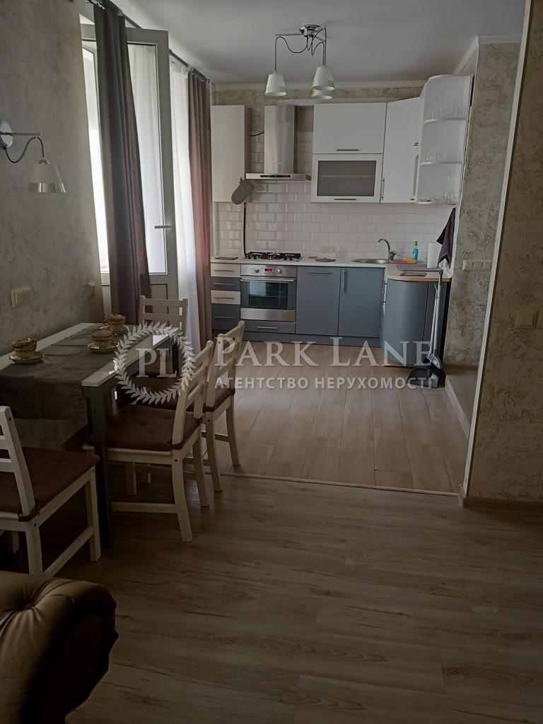 Квартира Z-806637, Шелковичная, 20, Киев - Фото 14