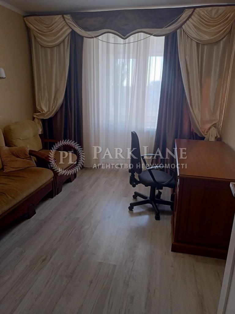 Квартира Z-806637, Шелковичная, 20, Киев - Фото 10