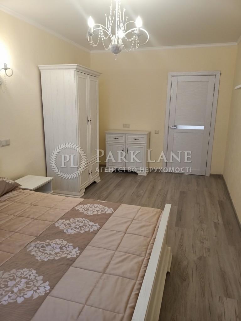 Квартира Z-806637, Шелковичная, 20, Киев - Фото 13