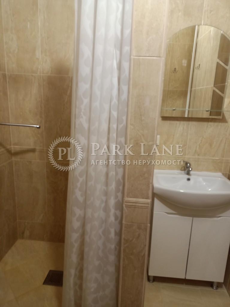 Квартира Z-806637, Шелковичная, 20, Киев - Фото 16