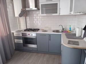 Квартира Z-806637, Шелковичная, 20, Киев - Фото 15