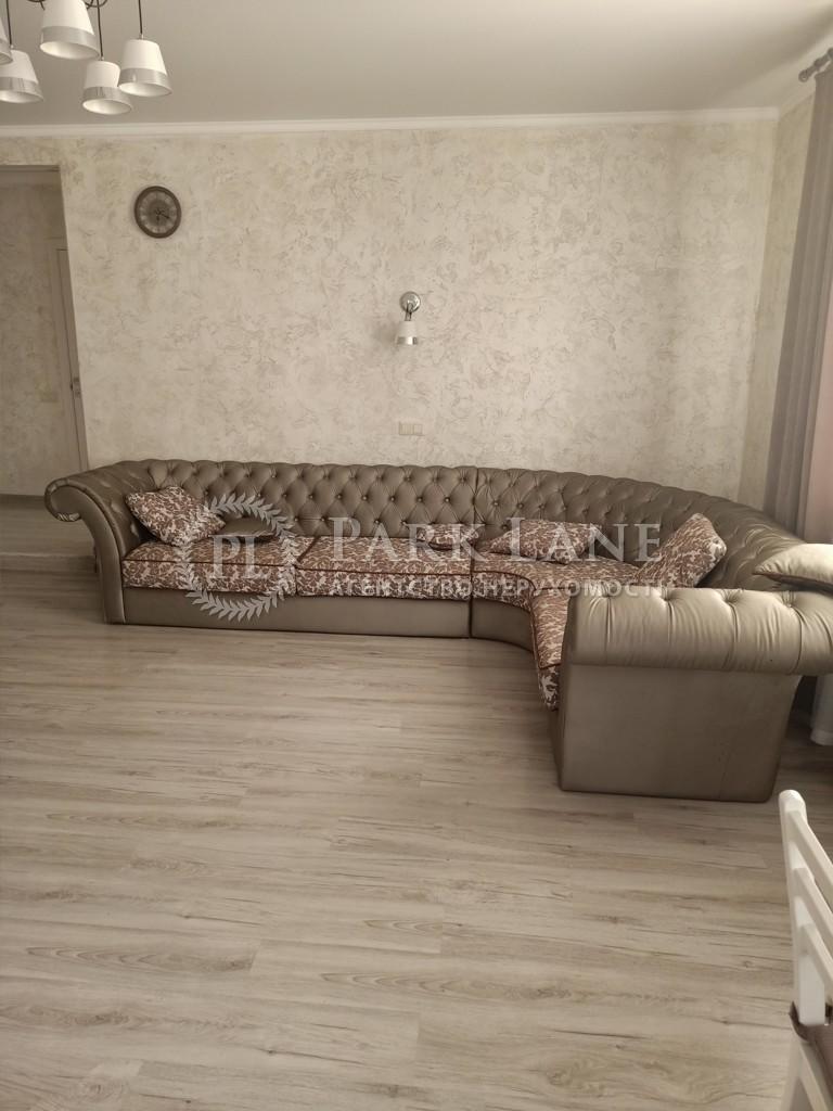 Квартира Z-806637, Шелковичная, 20, Киев - Фото 1