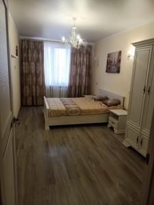 Квартира Z-806637, Шелковичная, 20, Киев - Фото 12