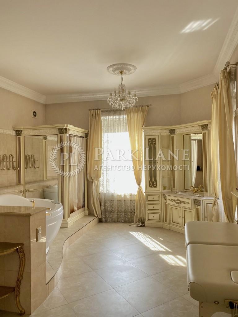 Квартира J-31613, Толстого Льва, 13, Киев - Фото 13