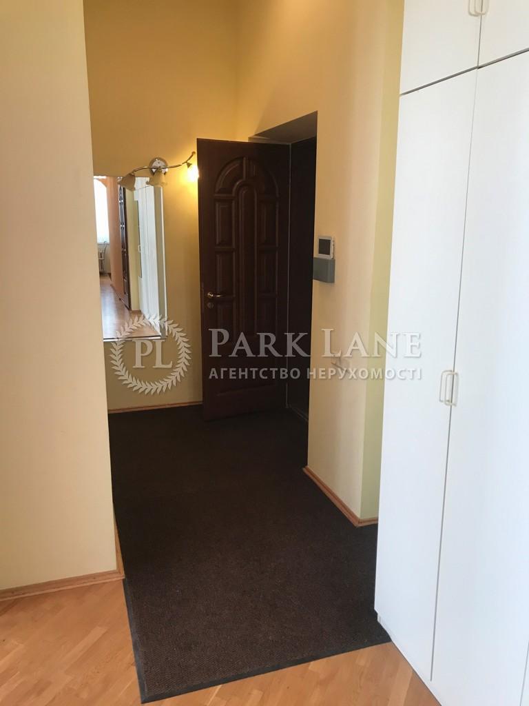 Квартира ул. Лютеранская, 3, Киев, X-3401 - Фото 30
