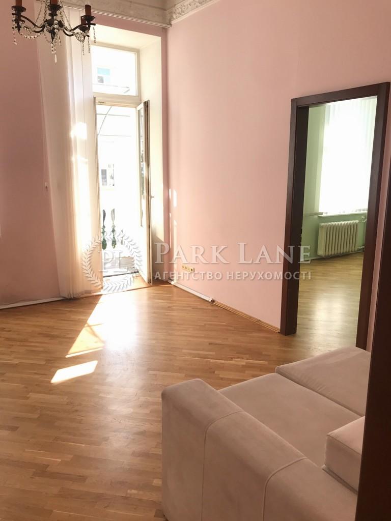 Квартира ул. Лютеранская, 3, Киев, X-3401 - Фото 19