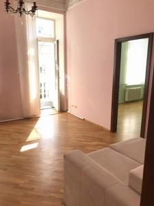 Квартира X-3401, Лютеранская, 3, Киев - Фото 22